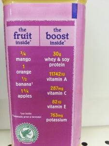 nake juice side panel